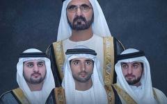 الصورة: الصورة: لــيــلُ الإمــــاراتِ أفــــراحٌ وألــحـانُ قصيدة لمحمد بن راشد بمناسبة عقد قران ثلاثة من أبنائه
