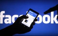 الصورة: الصورة: «الأوراق المالية» تُحقق في انتهاكات حسابات مواقع تواصل اجتماعي
