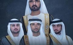 الصورة: الصورة: محمد بن زايد يهنئ محمد بن راشد بعقد قران 3 من أبنائه