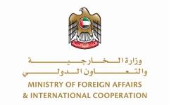الصورة: الصورة: الإمارات ترحب بدعوة خادم الحرمين الشريفين لعقد قمتين خليجية وعربية طارئتين