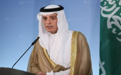 الصورة: الصورة: الجبير: السعودية لا تريد حرباً في المنطقة لكنها ستردّ بقوة إن أجبرت عليها