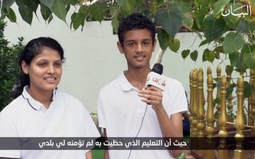 الصورة: الصورة: بوذيون: الإمارات تعلمنا التعايش