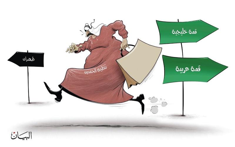 الصورة: الصورة: تنظيم الحمدين