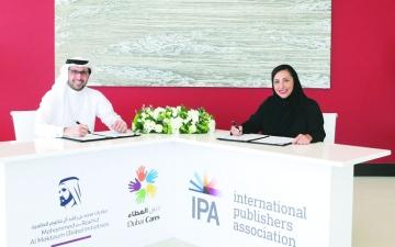 الصورة: الصورة: «دبي العطاء» و«الدولي للناشرين»  يدعمان مستقبل النشر في أفريقيا