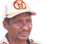 الصورة: الصورة: المجلس العسكري السوداني يتهم جهات بالتخطيط للفوضى