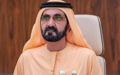 """الصورة: الصورة: الإمارات تطلق نظام الإقامة الدائمة """" البطاقة الذهبية """" للوافدين"""