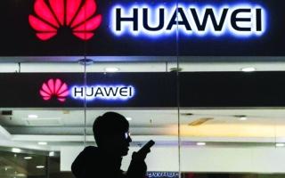 «هواوي»: هواتفنا في الإمارات لم تتأثر حتى الآن.. وأمامنا مهلة 90 يوماً
