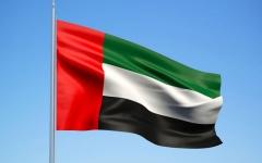"""الصورة: الصورة: الإمارات ترحب بورشة """"السلام من أجل الازدهار"""" في البحرين"""