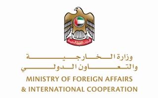 الإمارات تدين وتستنكر محاولة الحوثيين استهداف مكة المكرمة