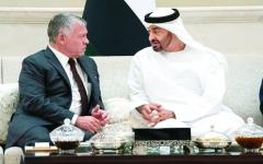 الصورة: الصورة: تضامن مطلق بين الإمارات والأردن في وجه التحديات