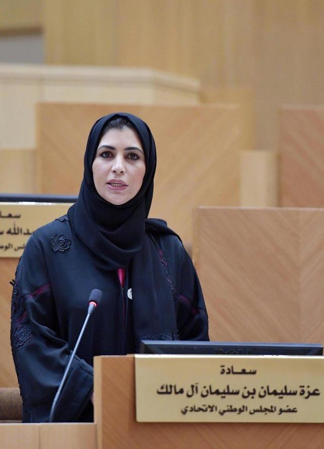 حلّ اتحاد ألعاب القوى الإماراتي وتشكيل لجنة مؤقتة لتصريف شؤونه