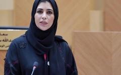 الصورة: الصورة: حلّ اتحاد ألعاب القوى الإماراتي وتشكيل لجنة مؤقتة لتصريف شؤونه