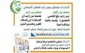 الصورة: الصورة: الإمارات تحتفل بيوم زايد للعمل الإنساني