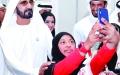 الصورة: الصورة: الإمارات ترسخ المساواة بين الجميع