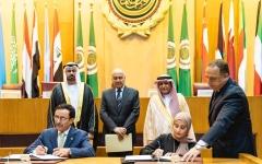 الصورة: الصورة: إطلاق جائزة التميز الحكومي العربي.. أكبر جائزة لتطوير الإدارة الحكومية في العالم العربي