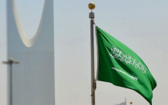 الصورة: الصورة: بدء تطبيق لائحة الذوق العام في السعودية