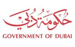 الصورة: الصورة: إجازة عيد الفطر لدوائر حكومة دبي من 2 يونيو ولمدة أسبوع