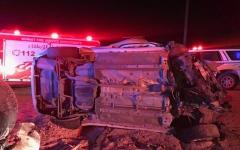 الصورة: الصورة: 8 وفيات وإصابة واحدة جراء حادث تصادم مروع في الكويت