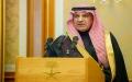 الصورة: الصورة: تحضيرات إعلامية كبيرة لاستضافة 390 صحفيًا دوليًا و59 قناة عالمية استعداداً لقمم مكة الثلاث