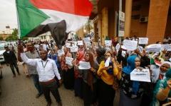 الصورة: الصورة: إضراب واسع يشل قطاعات حيوية في السودان