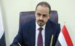 الصورة: الصورة: اليمن: تسليم الأمم المتحدة 20 سيارة للحوثيين لنزع الألغام استهتار بأرواح اليمنيين