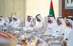 الصورة: الصورة: مجلس الوزراء يعتمد نسب تقاسم الإيرادات الضريبية بين الحكومة الإتحادية وحكومات الإمارات