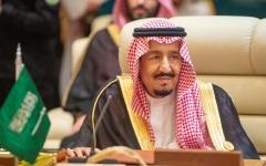 الصورة: الصورة: القادة العرب: أمن الخليج يمثل ركيزة أساسية لاستقرار المنطقة