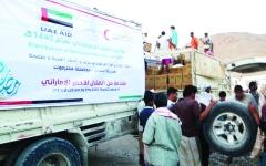 الصورة: الصورة: 600 ألف يمني استفادوا من مساعدات الإمارات في رمضان