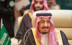 الصورة: الصورة: الملك سلمان: سنتصدى بحزم للتخريب لتنمية أوطاننا