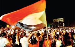 الصورة: الصورة: استئناف المفاوضات بين المجلس العسكري و«قوى التغيير» في السودان