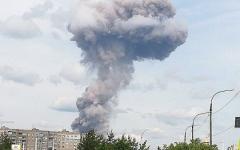 الصورة: الصورة: إصابة 19 شخصا في انفجارين بمصنع للمتفجرات في روسيا