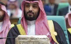 الصورة: الصورة: محمد بن سلمان.. رؤية تصوغ مستقبل السعودية