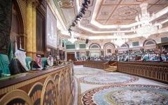 الصورة: الصورة: قطر تنحاز لإيران وتخرج عن إجماع قمة مكة