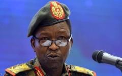"""الصورة: الصورة: بيان مهم من المجلس العسكري السوداني بشأن """"أحداث الاعتصام"""""""