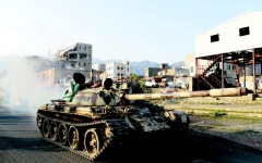 الصورة: الصورة: الشرعية تحبط هجوماً للحوثي في الضالع