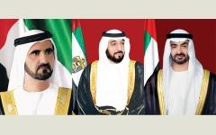 الصورة: الصورة: رئيس الدولة ومحمد بن راشد ومحمد بن زايد يتلقون تهاني قادة الدول العربية والإسلامية بعيد الفطر