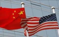 الصورة: الصورة: الصين تحذر رعاياها من السفر إلى أمريكا