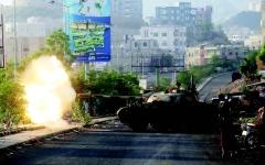 الصورة: الصورة: الحوثي يعتقل المحتفلين بالعيد في صنعاء
