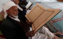 الصورة: الصورة: الحوثي يمنع إقامة شعائر صلاة العيد في المساجد اليمنية