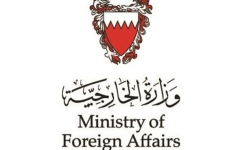 الصورة: الصورة: البحرين تستنكر الهجوم الإرهابي في العريش المصرية