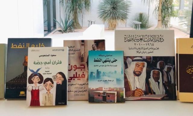 «فن جميل».. مكتبة تضيف للمشهد الإبداعي في دبي - البيان