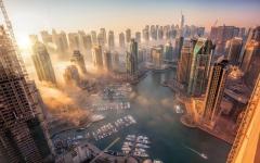 الصورة: الصورة: 4.6 % نمو ناتج الإمارات إلى 1.59 تريليون 2020