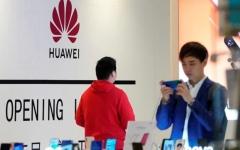 الصورة: الصورة: بكين تحذر كبريات الشركات التكنولوجية من عواقب وقف مبيعاتها بالصين