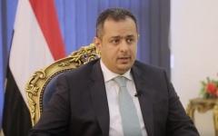 """الصورة: الصورة: رئيس الوزراء اليمني لـ """"البيان"""": العلاقات الإماراتية اليمنية استراتيجية"""