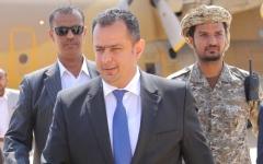 الصورة: الصورة: رئيس الوزراء اليمني لـ«البيان»: علاقاتنا بالإمارات استراتيجية