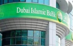 الصورة: الصورة: «دبي الإسلامي» يمضي قدماً بتشكيل أكبر مجموعة مصرفية إسلامية بالمنطقة