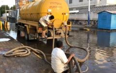 الصورة: الصورة: إغاثة إماراتية عاجلة لمتضرري السيول في اليمن