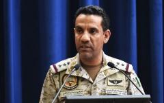 """الصورة: الصورة: """"تحالف دعم الشرعية في اليمن"""": عمل إرهابي يستهدف مطار أبها الدولي"""