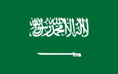 الصورة: الصورة: وفاة الأمير محمد بن متعب بن عبدالله آل سعود