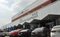 الصورة: الصورة: إجرام حوثي باستهداف مطار أبها وإصابة 26 مدنياً